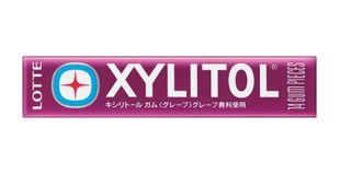 LOTTE XYLITOL Gum Grape 14 tablets x 20 pieces