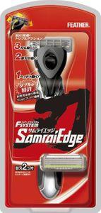 FEATHER Razor SAMURAI Edges