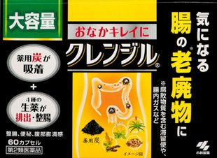 KOBAYASHI Kurenjiru 60 capsules