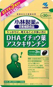 KOBAYASHI DHA Ginkgo Biloba Astaxanthin Supplement 90 capsules