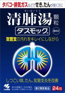 KOBAYASHI Dasumokku 24 packs