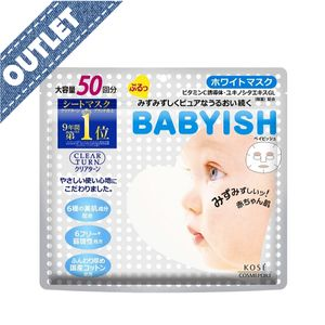 OUTLET KOSE BABYISH White Mask 50 sheets