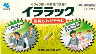 KOBAYASHI Irarakku 20 capsules