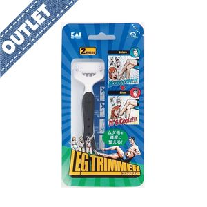 OUTLET KAI Leg Trimmer LT-2B 2 pcs