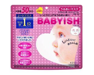 KOSE Babyish Mask High Moisturizing / Whitening 50 sheets