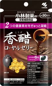 KOBAYASHI Chinese Black Vinegar Royal Jelly 180 capsules