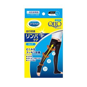 Dr. Scholl Medi Qtto Lymphocare Long 2 sizes