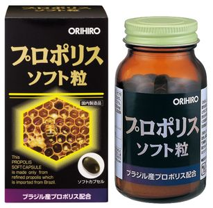 ORIHIRO Propolis Soft Grain 120 capsules