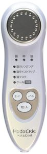 HITACHI HadaCrie Ion Facial Cleansing Tool CM-N3000