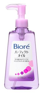 KAO Biore makeup remover Perfect oil 230ml