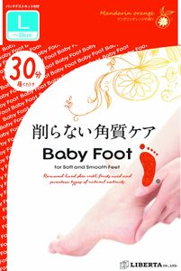 LIBERTA Baby foot Easy Pack 30 minutes 3 sizes