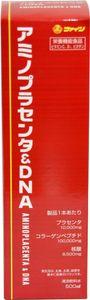 FINE JAPAN AMINO PLACENTA & DNA 500ml