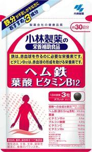 KOBAYASHI Heme Iron Folic Acid Vitamin B12 90 tablets