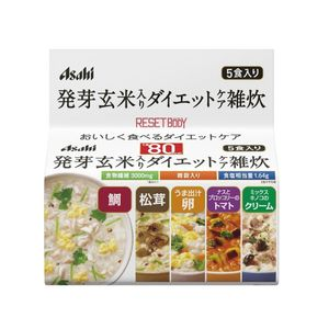 ASAHI Slim Up Slim Reset Body Risotto 5 meals 2 types