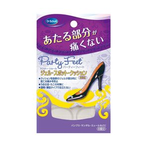 Dr. Scholl Party Feet Gel Spot Cushion 6 pieces