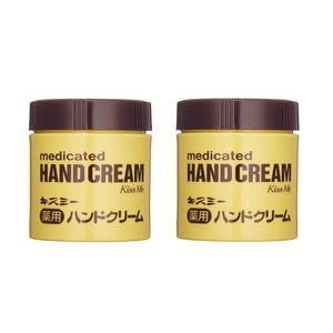 Kiss Me Medicated Hand Cream 75g x 2 bottles