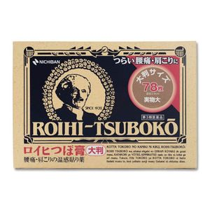 NICHIBAN Roihi-Tsuboko Medicated Hot Patch Pain Relief Big Size 3.9cm x 78 sheets