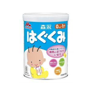 Morinaga Hagukumi Big Can 810g