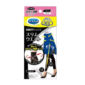 Dr. Scholl Medi Qtto Slim Waist Leggings Black 2 sizes