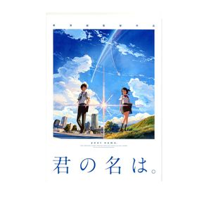 Your Name (Kimi no Na wa) Movie Booklet
