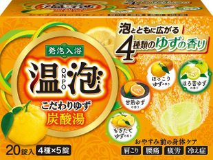 EARTH-CHEM ONPO Carbonated Hot Water 4 kinds of Yuzu 5 tablets each