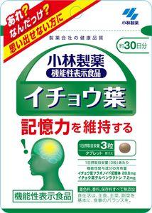 KOBAYASHI Ginkgo Biloba 90 tablets