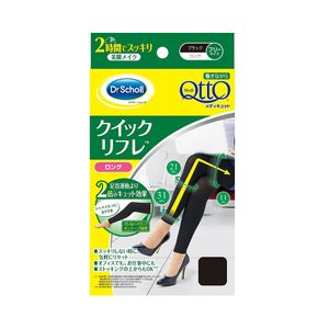 Dr. Scholl Medi Qtto Quick Refle Long Black