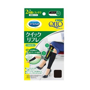 Dr. Scholl Medi Qtto Quick Refle Short Black