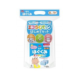Morinaga Eco Raku Pack First Time Set Hagukumi 800g (400g x 2 packs)