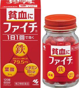KOBAYASHI Faichi 120 tablets
