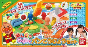 AGATSUMA 面包超人儿童食玩安全无毒橡皮泥彩泥工具套装
