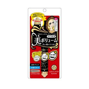 KISSME Heroine Make SP Volume Control Mascara 2 colors