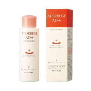 ATORREGE AD+ Medicated Skin Treatment 100ml