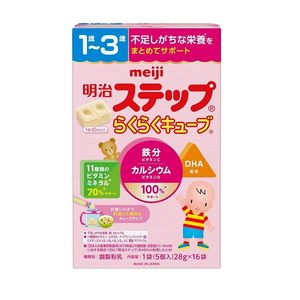 Meiji Step Milk Powder Rakuraku Cube 28g x 16 bags