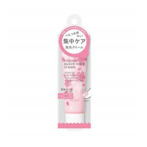 ETTUSAIS Quick Care Cream Sakura Fragrance (30g) [Nail care cream]