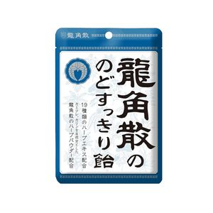 RYUKAKUSAN Throat Refreshing Candy Lozenges 88g x 6 packs