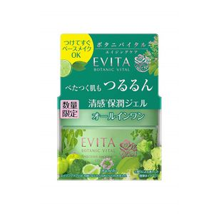 Kanebo EVITA Botanic Vital Precious Smooth Gel 90g all in 1 gel