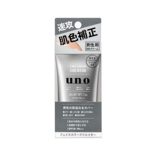 SHISEIDO Uno Face Color Creator Mens BB Cream and Color Corrector 30g