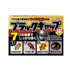 1+1 EARTH-CHEM Black Cap Cockroach Pesticide 12 pieces x 2 boxes