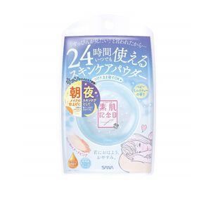 SANA suhada kinenbi Skin Care Powder Nude Pink 10g Baby Milk Tea Scent