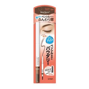 SANA New Born Powdery Pencil Brow EX Waterproof 04 Royal Brown
