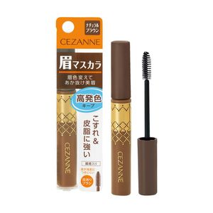 CEZANNE Eyebrow Mascara Natural Brown 6.3g