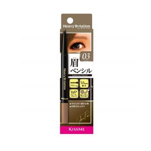 KISS ME Heavy Rotation Eyebrow Pencil 4 colors