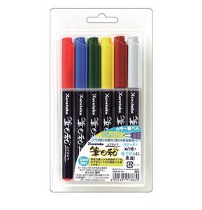 KURETAKE Fudebiyori 6 color set CBK-55/6V