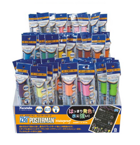 KURETAKE ZIG poster Man WATER-PROOF / 75 pcs DP PMA50A / 75DP