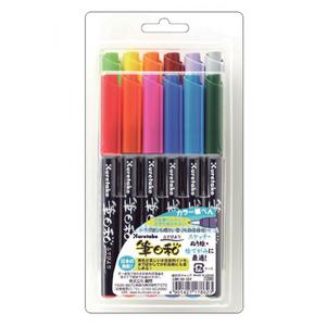 KURETAKE Fudebiyori 12 color set CBK-55/12V