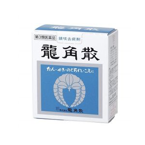 Ryukakusan 20g [superfine powdered herbal medicine for throat]