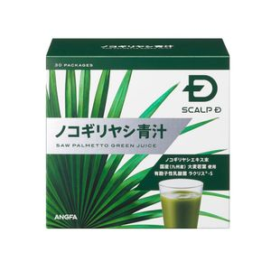 ANGFA Scalp D Supplement Saw Palmetto Green Juice 30 bags barley young leaves and saw palmetto blended