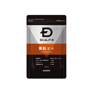 ANGFA Scalp D Supplement Zinc EX 120 tablets for 60 days