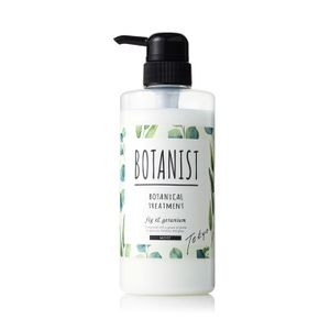 BOTANIST Botanical Treatment Fig and Geranium 490g 2 types